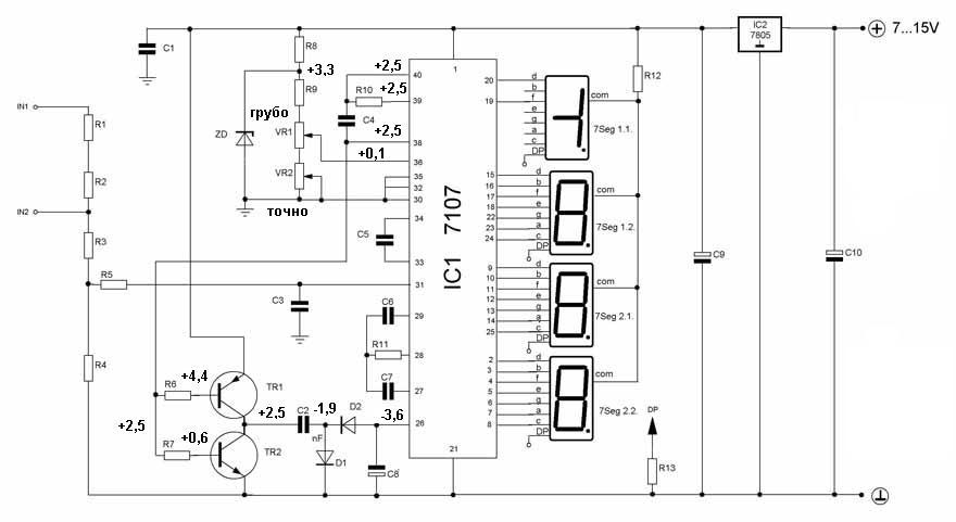 мт-1222 электрическая схема