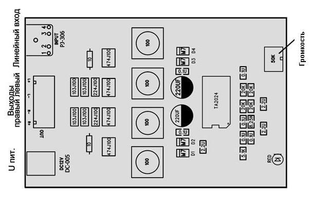 схема электрическая принципиальная блока питания принтера epson dfx-8000